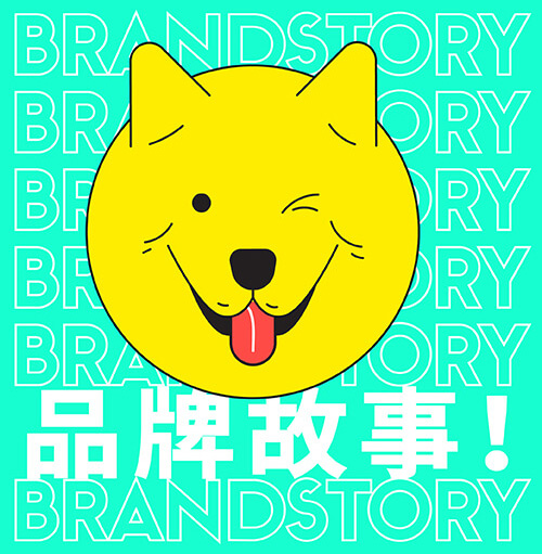 home-brand