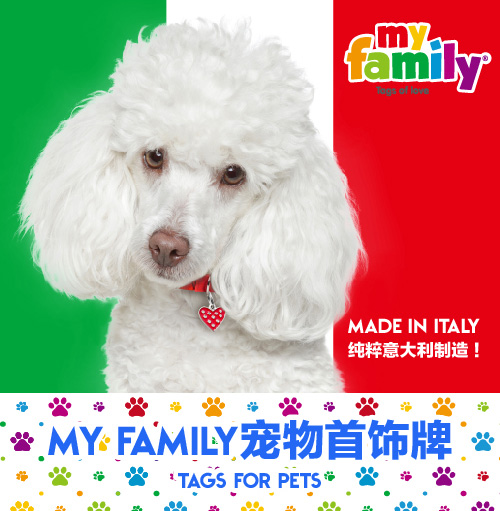 home-myfamily