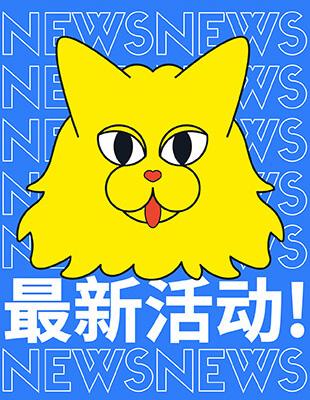 home-news