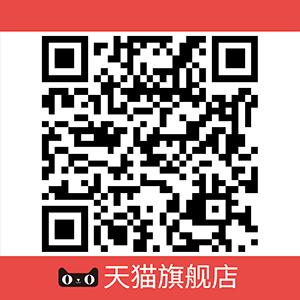 store-codebar